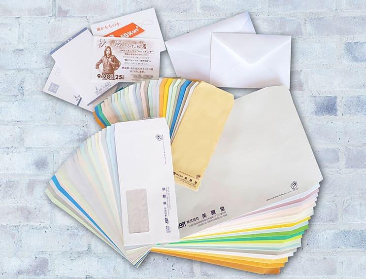 封筒・ポストカード印刷